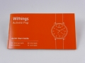Withings5